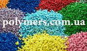 Продаем пленочный полиэтилен низкого давления ПНД 293 в виде вторичных