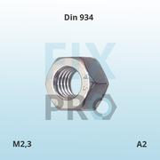 Гайка DIN 934 нержавеющая А2 А4 высокопрочная 8 10