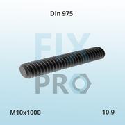 Шпилька резьбовая DIN 975 8.8 10.9 12.9 класс проч нержавеющие А2 А4